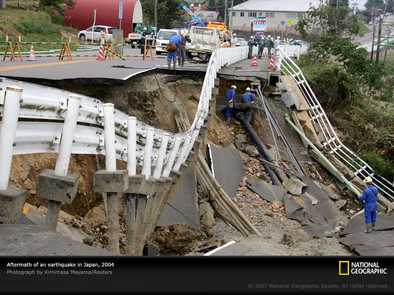 Earthquake-next-one-photo-rtre2o5-sw